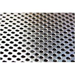 Metal Perforated Sheets