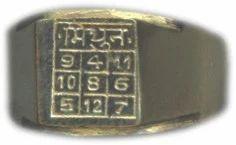 Mithuna Rasi Ring