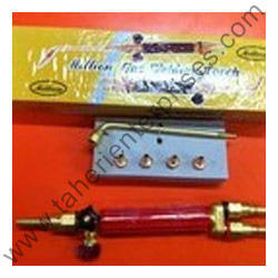 brazing torches