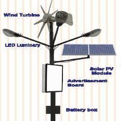 wind solar hybrid street light