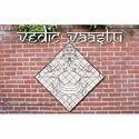Vedic Vastu Software Professional Edition