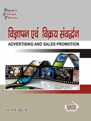 advertising and sales promotion books