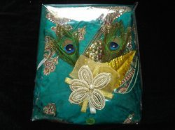 Decorative With Peacock Feather Saree Pack