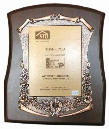 Award Trophies Wooden Memento Wholesaler From Guwahati