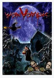 Wan Vampic app