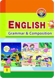 English Grammar Books