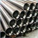 321 Condenser Pipes