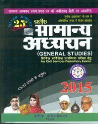 Unique CSAT Samanya Adhyayan 2015 Bhaag 1-5