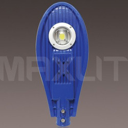 45W Maximus LED Street Light
