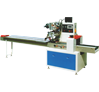 Automatic Economical  Horizontal Flow Pack Machine -Top Roll