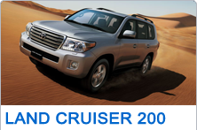 Land Cruiser 200 Cars