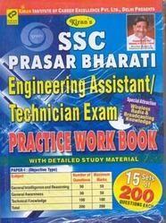 SSC Prasar Bharti Engg Asst