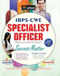 Ibps Cwe Specialist Officer Recruitment Exam Success Master