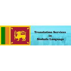 Sinhalese Language Translation Services