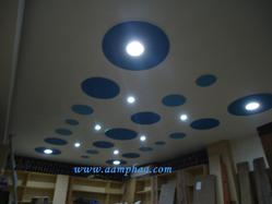 False Ceiling Designs For Office Decoration