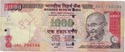1000 Rupee Note with Serial No 786786