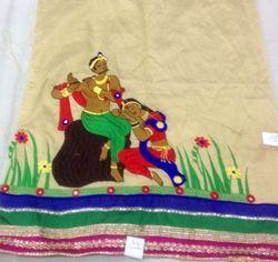 Embroidery Designer Fabric