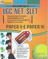 UGC NET SLET PAPER 2 PAPER 3 Solved and Model Paper English Literature