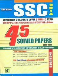 SSC CGL Tier I Solved Papers