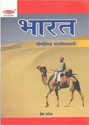 Bharat Bhogolik Manchitravali - Book
