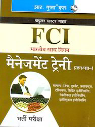 FCI Management Trainee-I Hindi