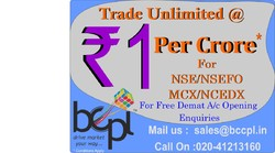 Stock & Commodity Broking Services