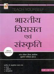 Bharatiya Virasat Evam Sanskriti
