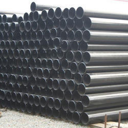 Seamless Mild Steel Pipes