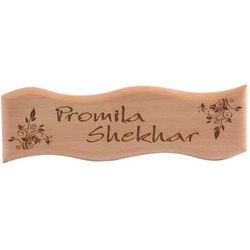 1148SM Wooden Name Plate