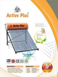 FRP Solar Water Heater