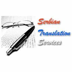 Serbian Language Translation Services