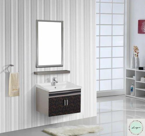 Saniqua Bathroom Vanity