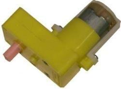 BO-2 Series  motor