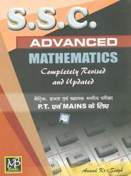 SSC Advanced Mathematics Hindi