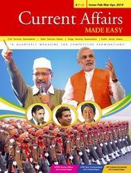 Current Affairs Quarterly Magazine