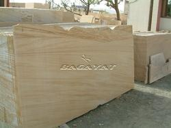 Teakwood Sandstone Slabs