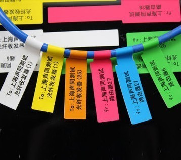 Patch Cord Labels Flag Type Patch Cord Labels