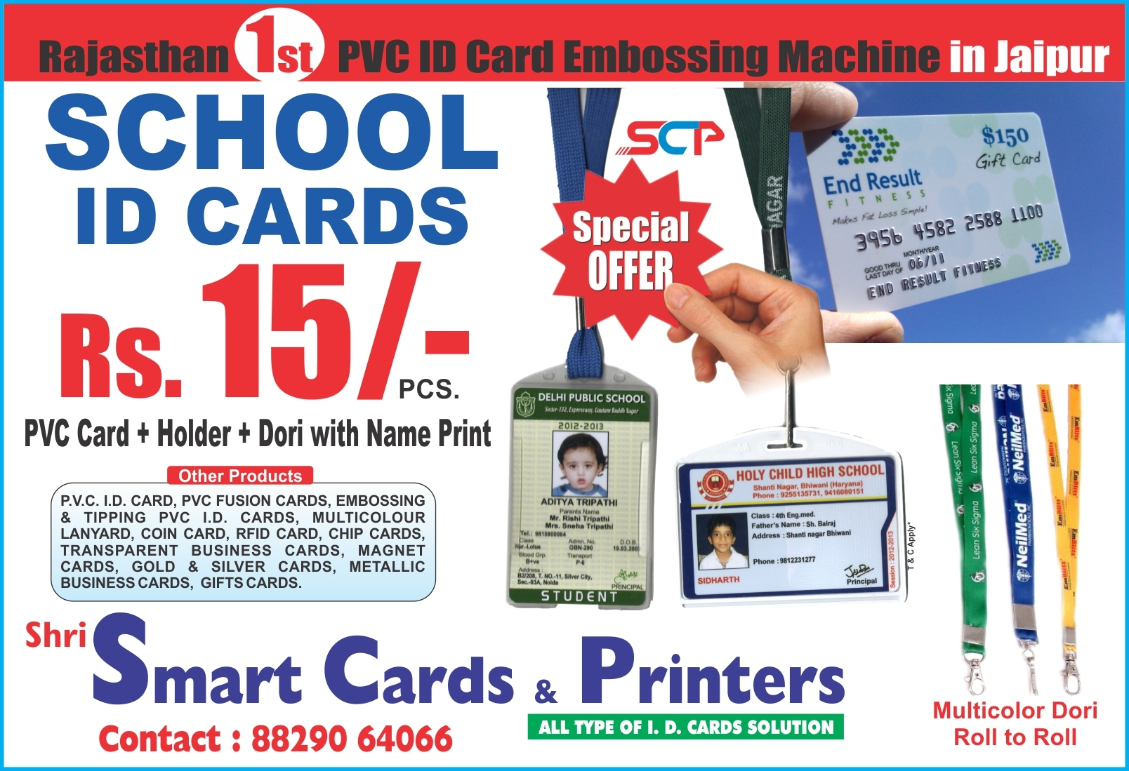 Card - Pvc From Cards Jaipur Manufacturer Id School Plastic