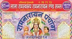 Lala Ramswaroop Ramnarayan Panchang TM 70 71 72