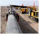 Gas Fields, Transmission Pipeline Plants