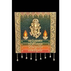 Square Ganesh Mantra