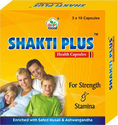 Shakti+Plus+Health+Capsule