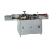 Automatic Wet Glue Paper Labelling Machine for Wrap around Paper Label Application