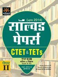 CTET - Book