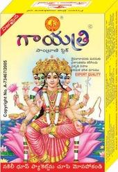 Gayathri Flora Box