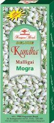 Kundha Malligai Deluxe