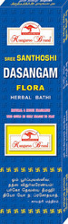 Santhoshi Dasangam Flora Bathies