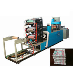 Paper Napkin Making Machine Suppliers Manufacturers