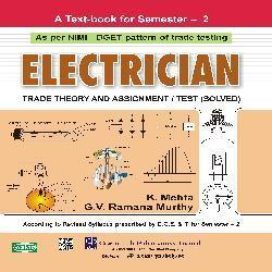 I T I New Pattern Series Electrician Theory Nsqf Level 5 Sem 1