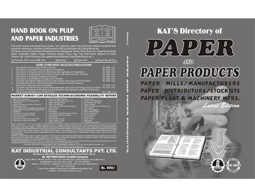 Paper Industry Project Reports - Abrasive Paper Project Report